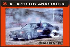 XATZIXRISTOS 2