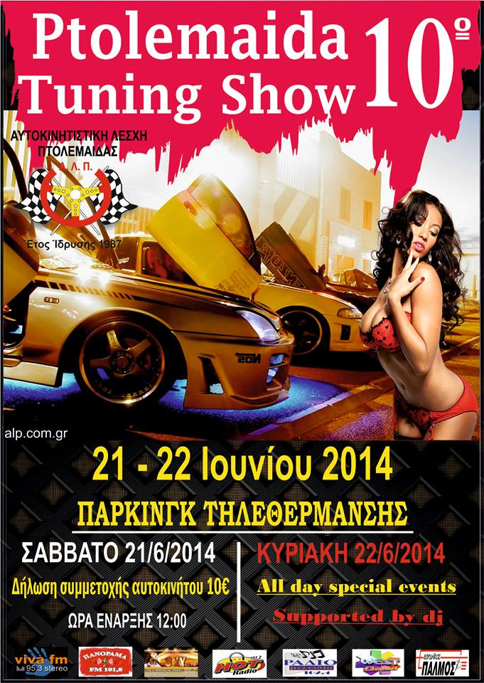 TUNING SHOWS